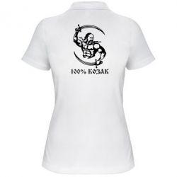 Женская футболка поло 100% козак - FatLine