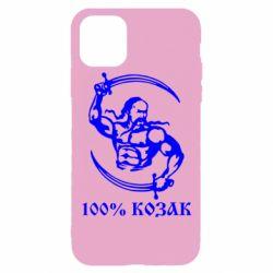 Чохол для iPhone 11 Pro 100% козак