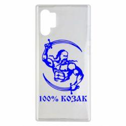 Чохол для Samsung Note 10 Plus 100% козак