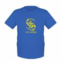 Детская футболка 100% козак - FatLine