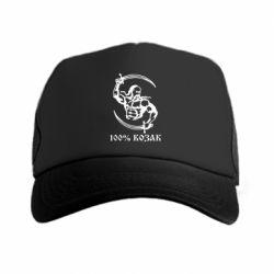 Кепка-тракер 100% козак - FatLine