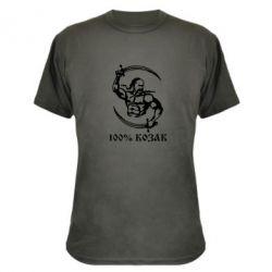 Камуфляжная футболка 100% козак - FatLine