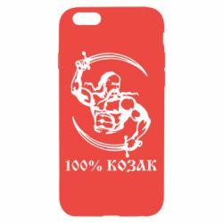 Чохол для iPhone 6/6S 100% козак