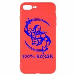 Чохол для iPhone 7 Plus 100% козак