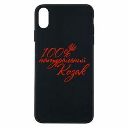 Чехол для iPhone Xs Max 100% натуральный козак