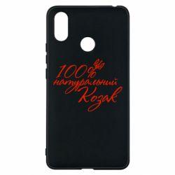 Чехол для Xiaomi Mi Max 3 100% натуральный козак