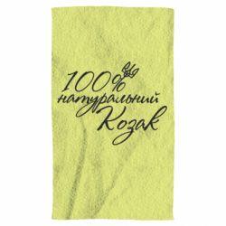 Полотенце 100% натуральный козак