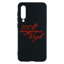 Чехол для Xiaomi Mi9 SE 100% натуральный козак
