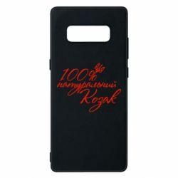 Чехол для Samsung Note 8 100% натуральный козак