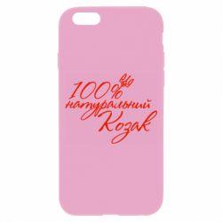 Чехол для iPhone 6/6S 100% натуральный козак