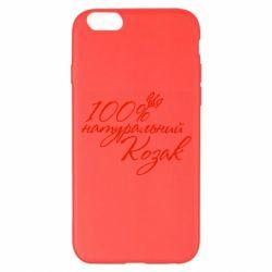 Чехол для iPhone 6 Plus/6S Plus 100% натуральный козак