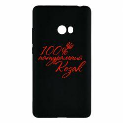 Чехол для Xiaomi Mi Note 2 100% натуральный козак