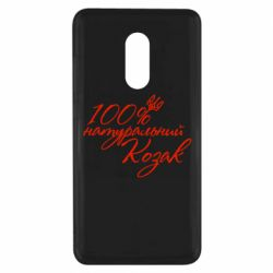 Чехол для Xiaomi Redmi Note 4x 100% натуральный козак