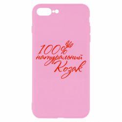 Чехол для iPhone 8 Plus 100% натуральный козак