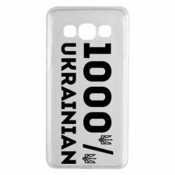Чохол для Samsung A3 2015 1000% Українець