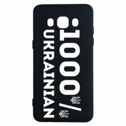 Чохол для Samsung J5 2016 1000% Українець