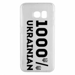 Чохол для Samsung S6 EDGE 1000% Українець