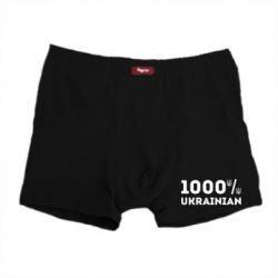 Мужские трусы 1000% Українець - FatLine