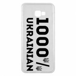 Чохол для Samsung J4 Plus 2018 1000% Українець