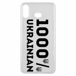 Чохол для Samsung A6s 1000% Українець