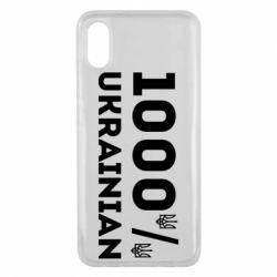 Чохол для Xiaomi Mi8 Pro 1000% Українець