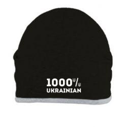 Шапка 1000% Українець