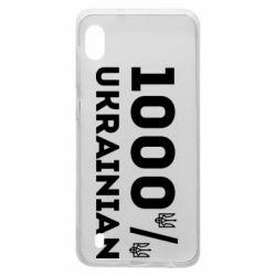 Чохол для Samsung A10 1000% Українець