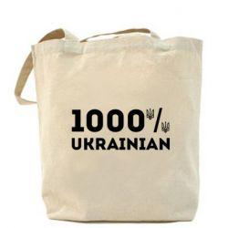 Сумка 1000% Українець - FatLine