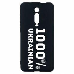 Чохол для Xiaomi Mi9T 1000% Українець