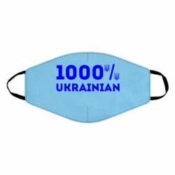 Маска для обличчя 1000% Українець