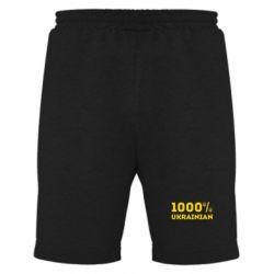 Мужские шорты 1000% Українець - FatLine