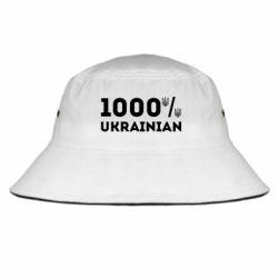 Панама 1000% Українець