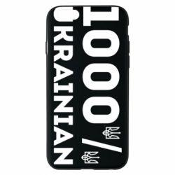 Чохол для iPhone 6/6S 1000% Українець