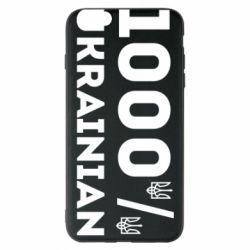 Чохол для iPhone 6 Plus/6S Plus 1000% Українець