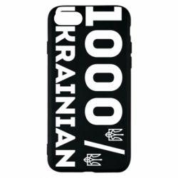 Чохол для iPhone 7 1000% Українець