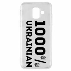 Чохол для Samsung A6 2018 1000% Українець