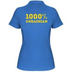 Женская футболка поло 1000% Українець - FatLine