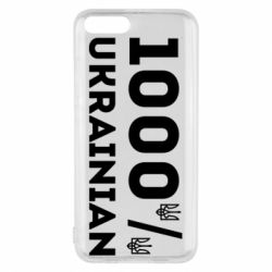 Чохол для Xiaomi Mi6 1000% Українець