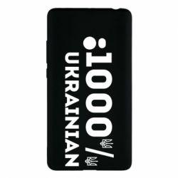Чохол для Xiaomi Mi Note 2 1000% Українець