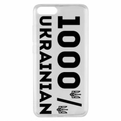 Чохол для Xiaomi Mi Note 3 1000% Українець