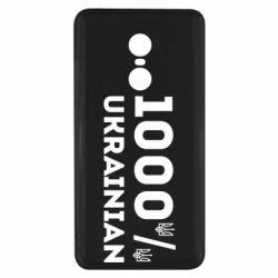Чохол для Xiaomi Redmi Note 4x 1000% Українець