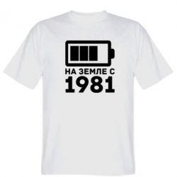 Мужская футболка 1981 - FatLine