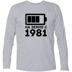 Футболка с длинным рукавом 1981 - FatLine
