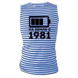 Майка-тельняшка 1981 - FatLine