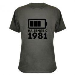 Камуфляжная футболка 1981 - FatLine