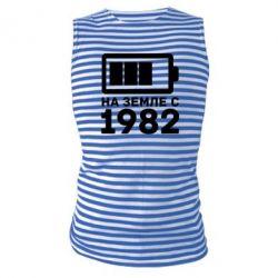 Майка-тельняшка 1982 - FatLine