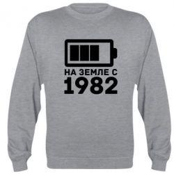 Реглан 1982 - FatLine