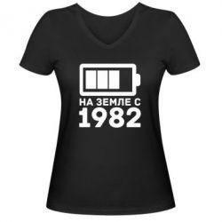 Женская футболка с V-образным вырезом 1982 - FatLine