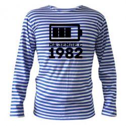 Тельняшка с длинным рукавом 1982 - FatLine