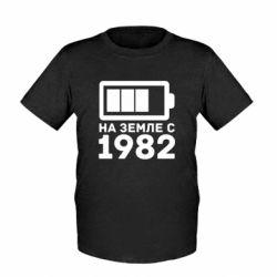Детская футболка 1982 - FatLine